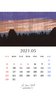 2021年05月カレンダー