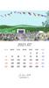 2021年07月カレンダー