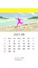 2021年08月カレンダー