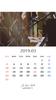 2019年3月カレンダー